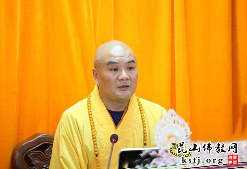 昆山市佛教协会会长、昆山华藏寺方丈主讲秋风大和尚